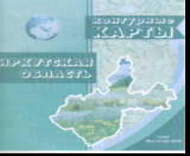 Продам: Контурные карты Иркутская область