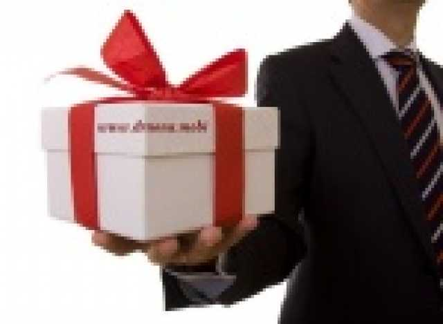 Продам Подарок, который всегда кстати!