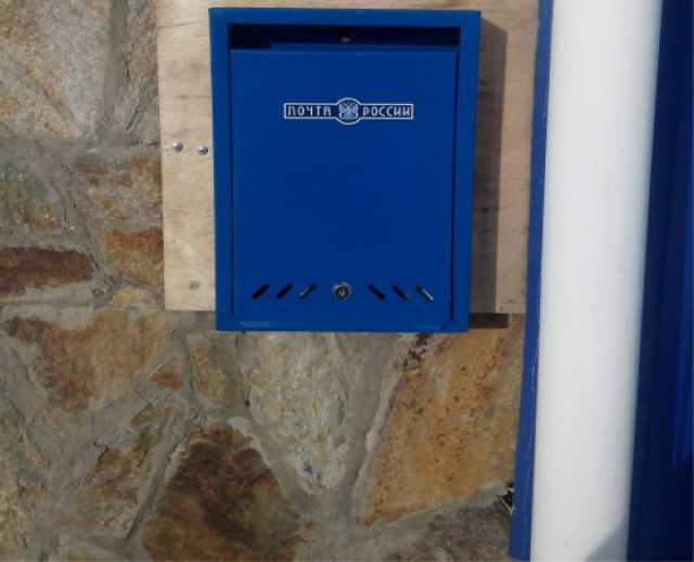 Предложение: Уличные почтовые ящики для домов