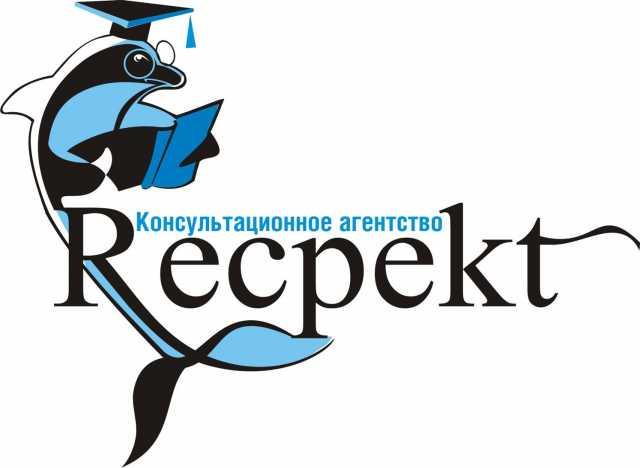 Помощь в написании рефератов курсовых и дипломных работ в Омске  Предложение Все виды работ по медицине Гарантия