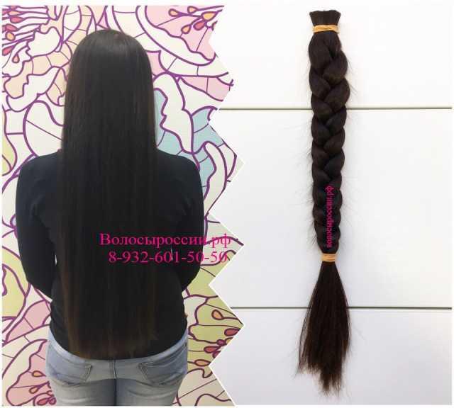 Куплю  длинные волосы
