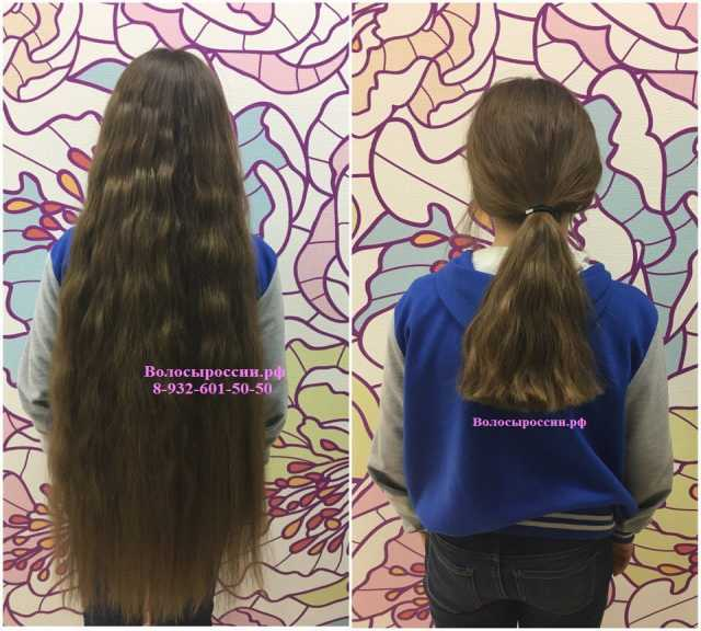 Куплю волосы длиной от 40см!