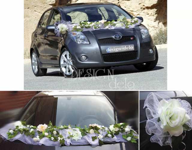Предложение: Свадебное украшение на машину