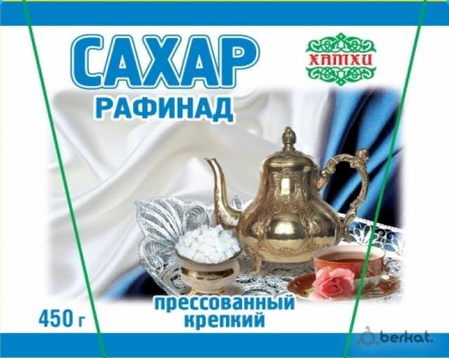 Продам Производство Фирменного Сахар-рафинада в