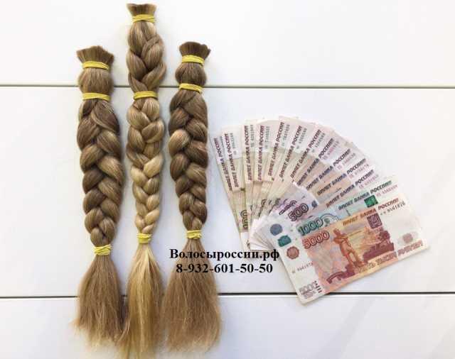 Куплю: Волосы длиной от 40 см