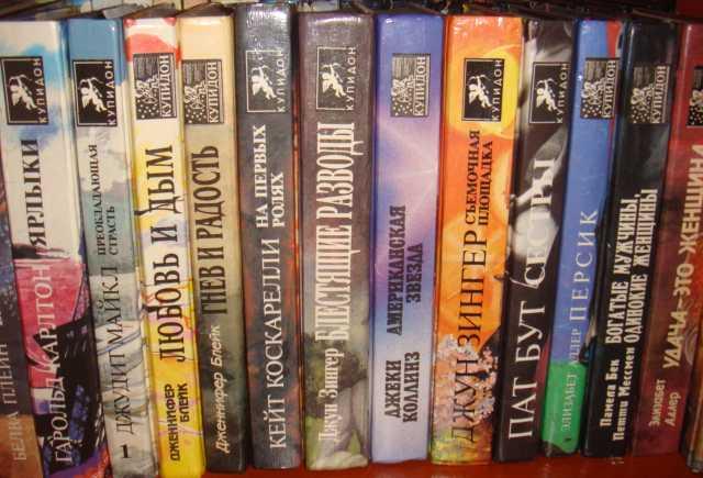Продам: Книги серии КУПИДОН
