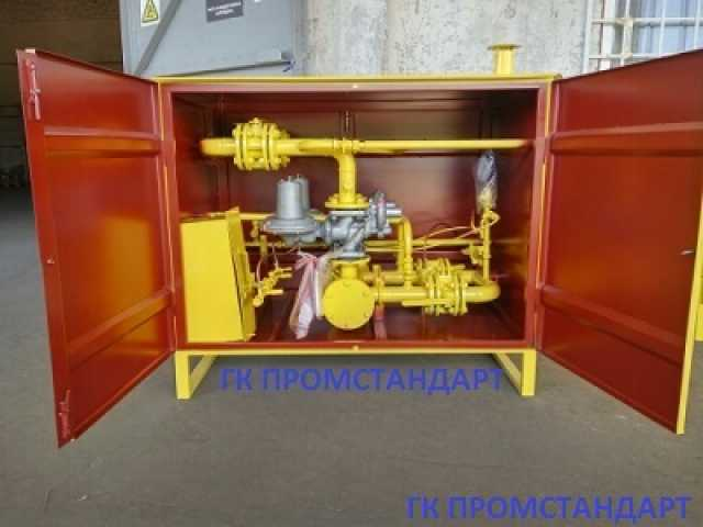 Продам ГРПШ-07-2У1 с обогревом