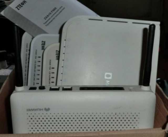 Продам Wi-Fi маршрутизатор
