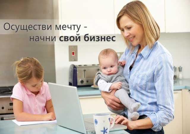 Вакансия: Работа на дому. Без вложений