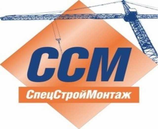 Вакансия: Плотник- бетонщик