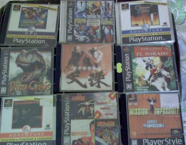 Продам игры PS-1