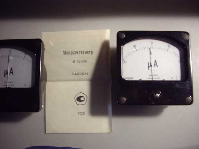 Продам: Микроамперметр М4204  2 штуки.