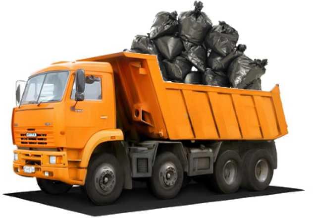 Предложение: Уборка территорий и вывоз мусора, грунта