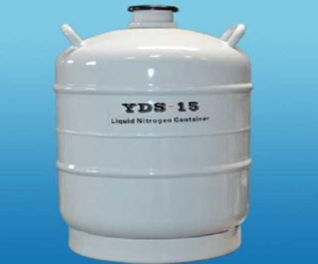 Продам Импортные сосуды дьюара Yds-15