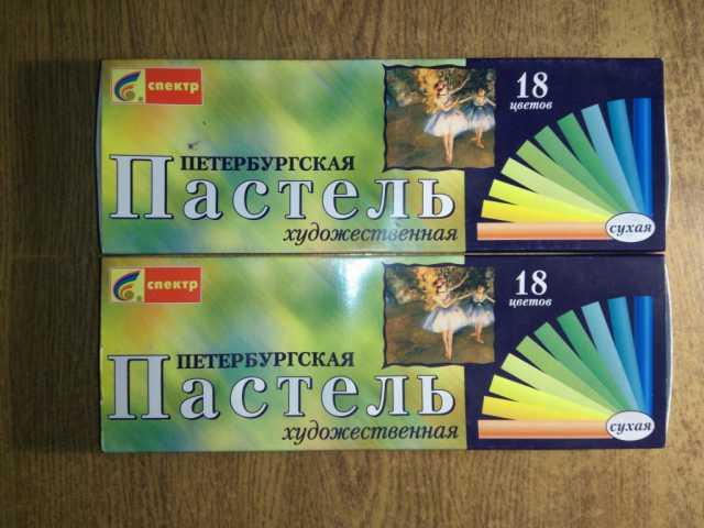 Продам: Пастель Петербургская художественная