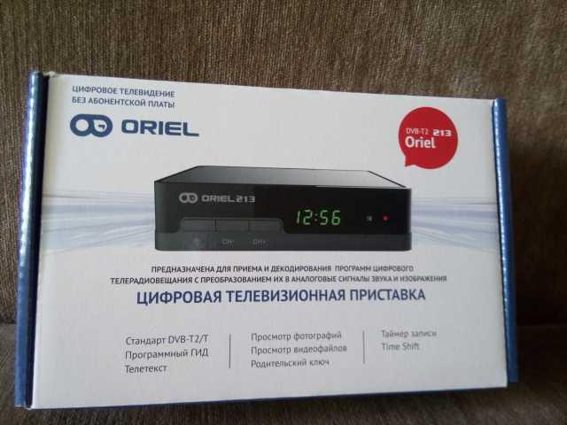 Продам Oriel 213