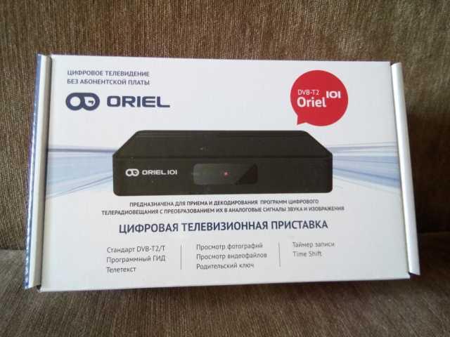 Продам ORIEL 101