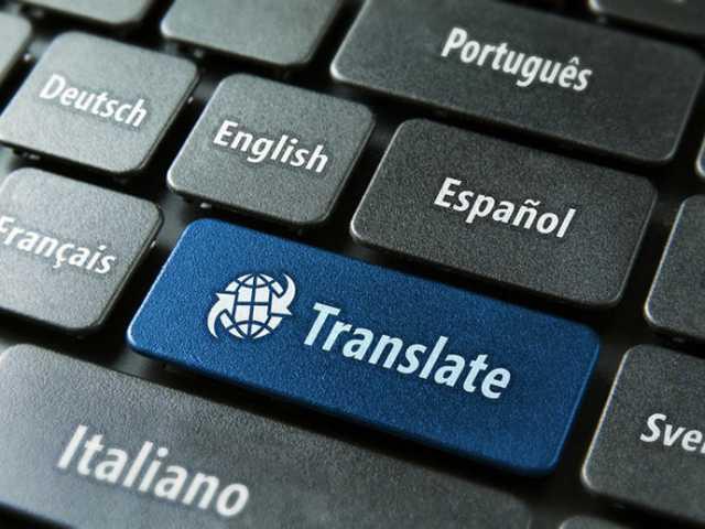 Предложение: Перевод на иностранный язык