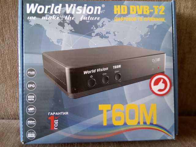 Продам World Vision T60M