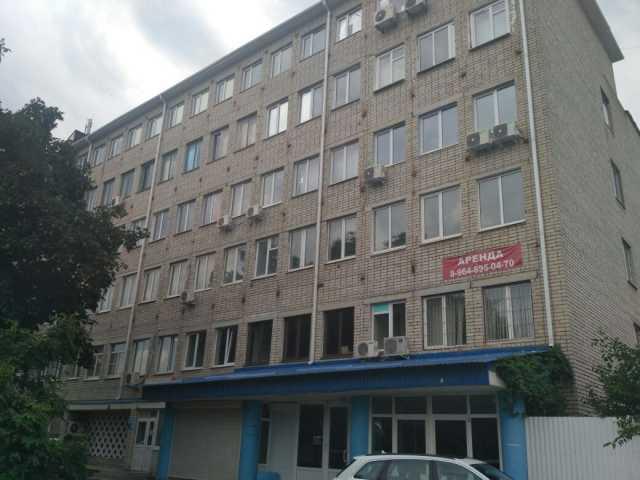 Коммерческая недвижимость в краснодаре - продам коммерческая недвижимость в Москваом районе купить