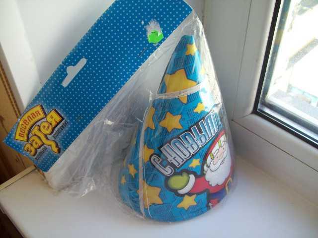 Продам: Колпаки новогодние детские (Новые)