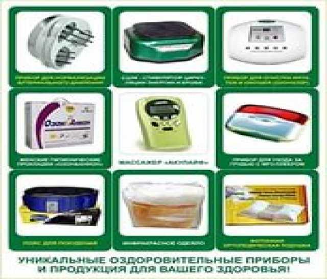Продам Оздоровительные приборы «Тяньши»