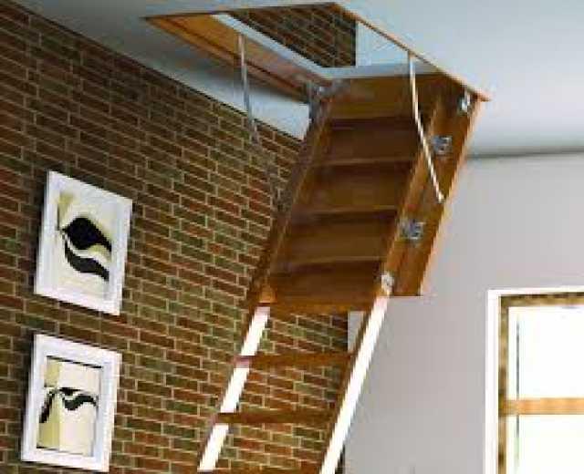 Продам: Лестница LWK Plus 60/94/280