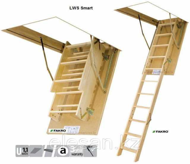 Продам: Чердачная лестница LWS SMART 60/94/280