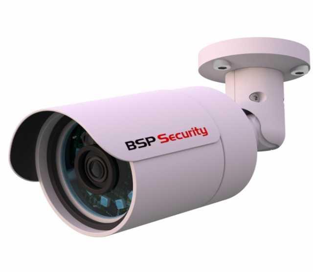 Продам: Камеры видеонаблюдения