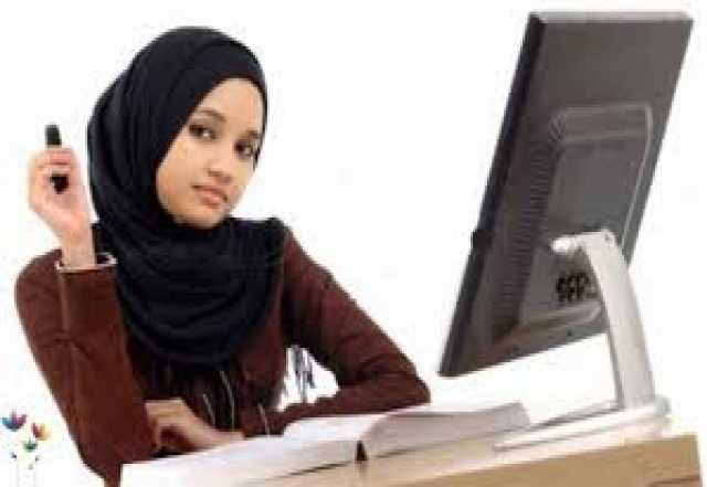 Вакансия: Удаленная   работа в   on-line