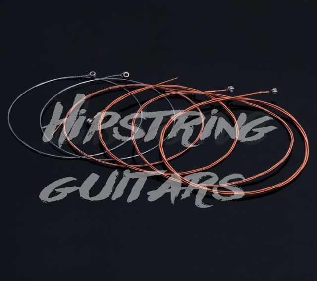 Продам  Струны на акустическую гитару. (медь, 6