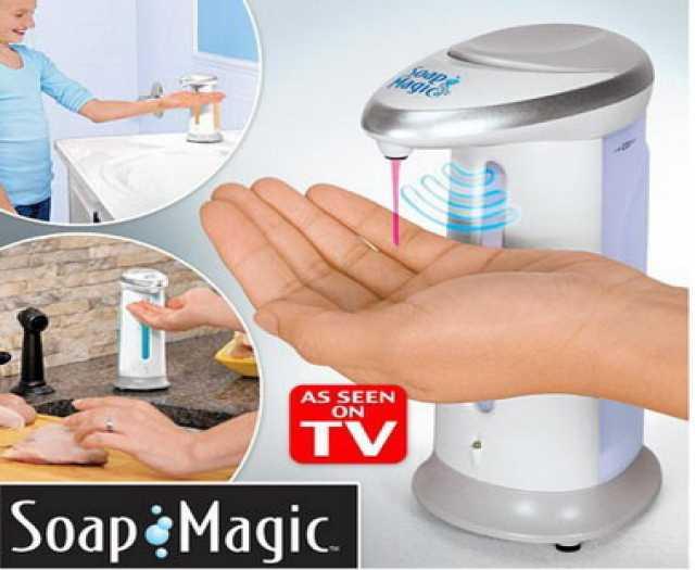 Продам: Сенсорная мыльница Soap Magic