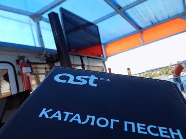 Предложение: Выездное караоке в Новосибирске.