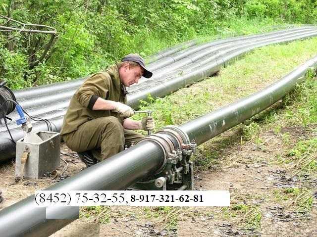 Предложение: Сварка труб полиэтилен/сталь (вода,газ)