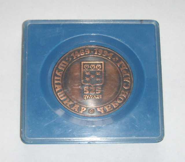 Продам Медаль юбилейная настольная