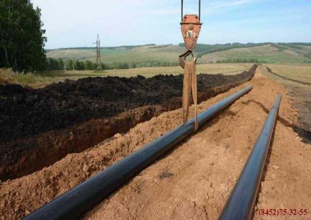 Предложение: Водоснабжение (водопровод),канализация