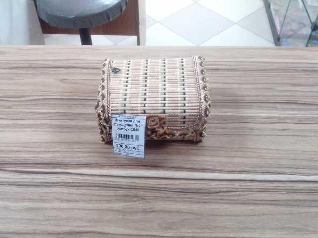 Продам Бамбуковая шкатулка 11 х 9,5 х 5,5 см