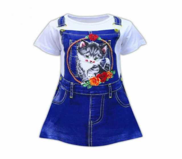 4055c0269 Детские магазины, оптовая и розничная продажа детских товаров в ...