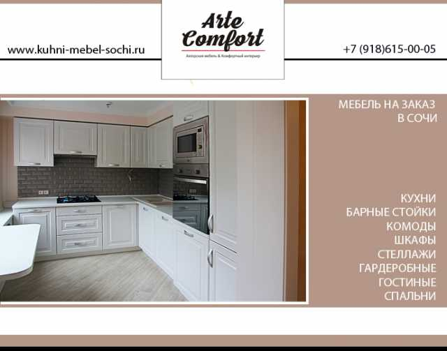 Продам: Кухни индивидуально для вашей квартиры.