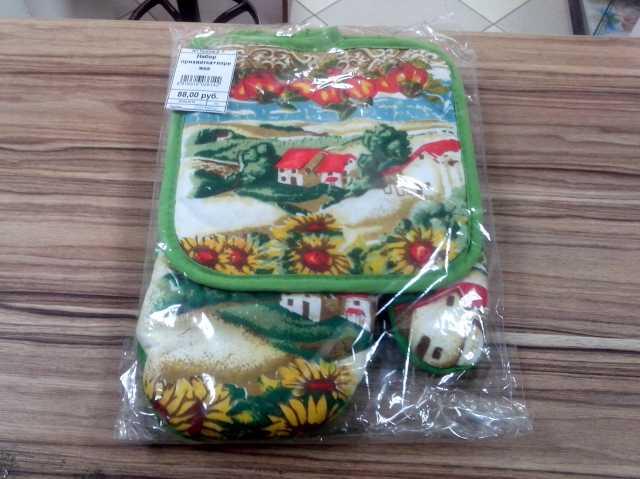Продам Текстильный набор «Прихватка плюс варежк