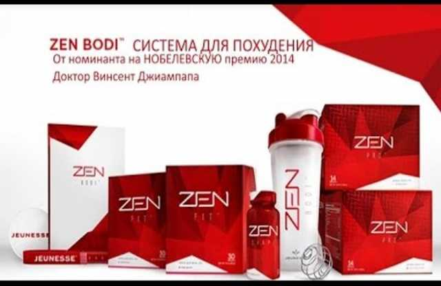 Продам Комплексная система снижения веса