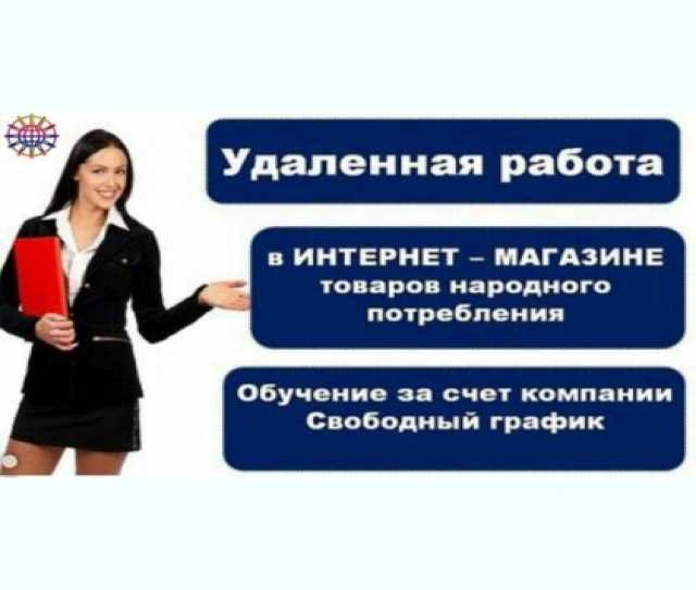 Вакансии в калуге удаленная работа discovery freelancer русский сервер