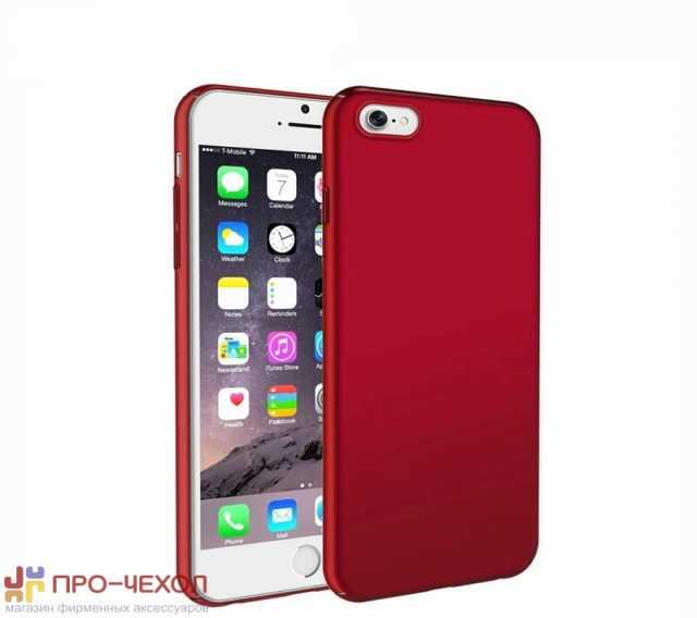 Продам Красный чехол-накладка на айфон 7 в пода