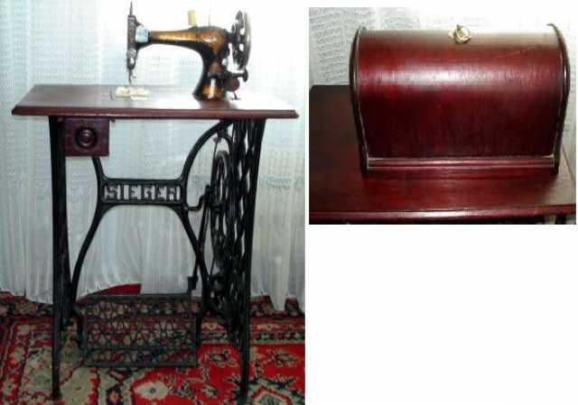 Продам Зингер швейная машинка.