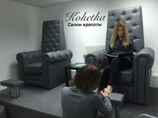 Продам: Педикюрное кресло ТРОН