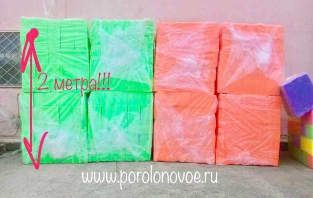 Продам Поролоновые кубики