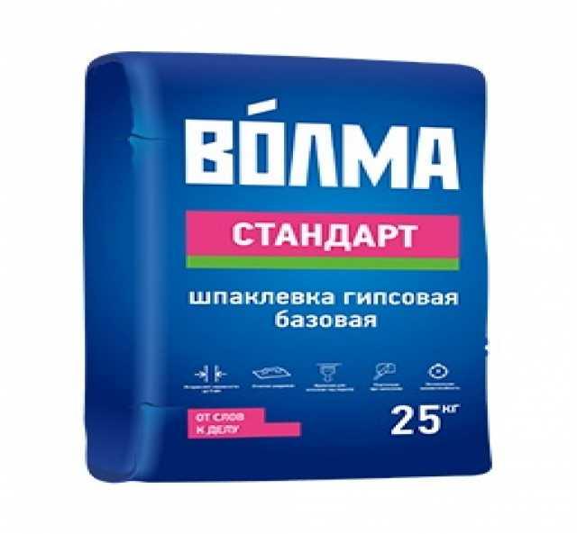 Продам Шпаклевка гипсовая Волма-стандарт ГОСТ