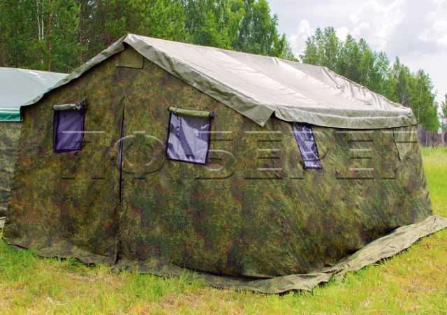 """Продам Армейская палатка """"Берег"""" 10М2 с полом"""
