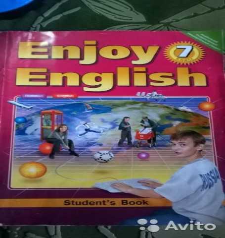 Продам Английский язык Биболетова 7 кл Учебник