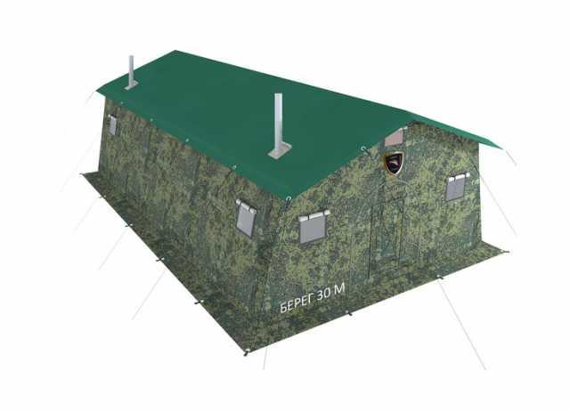 Продам Армейская палатка БЕРЕГ-30М2 Двухcлойная